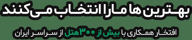 customer_slogan